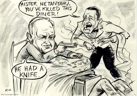 Gaza-aid-convoy-cartoon
